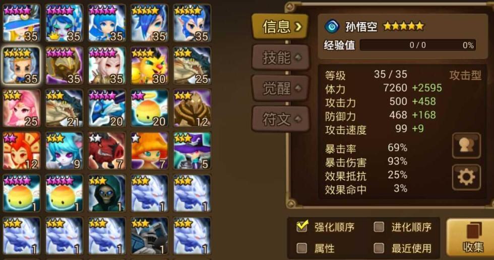 【40级】水猴水地狱
