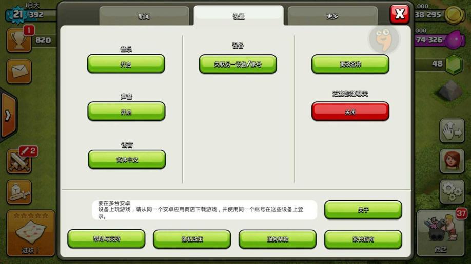 【部落冲突uc帐号】【21级】5本法师塔3农神阵基础号