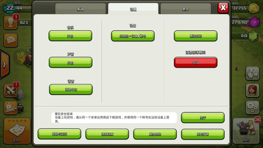【部落冲突uc帐号】【22级】5本法师塔3农神阵高防号