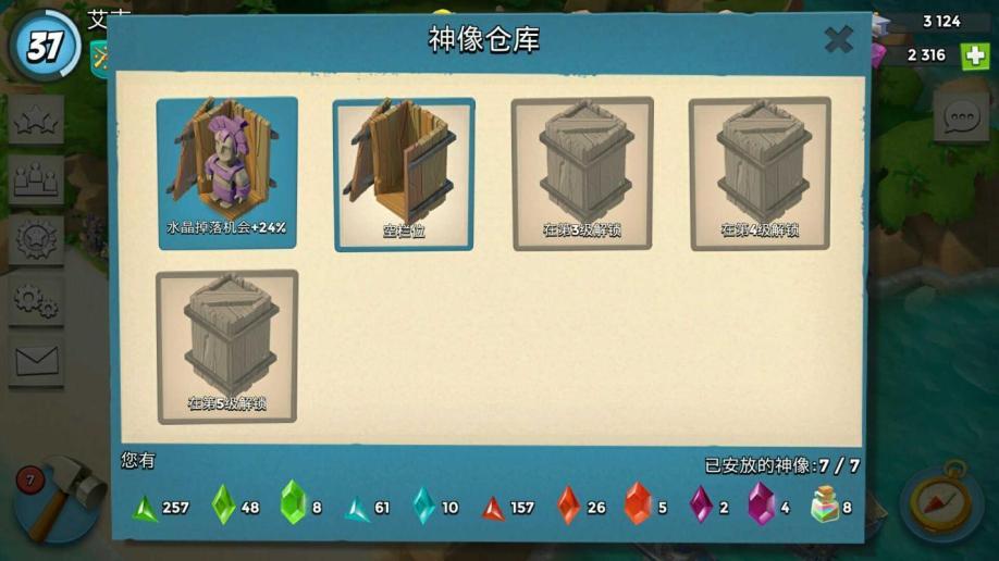 【海岛奇兵uc帐号】【37级】82资源奖励 2000多钻石