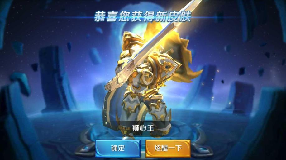 【王者荣耀qq帐号】【12级】狠心便宜甩卖狮心王,赵云