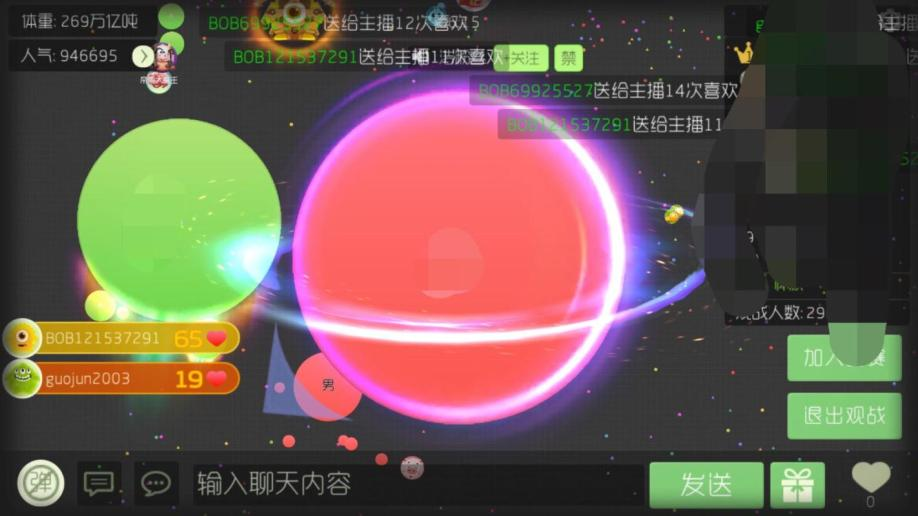 【球球大作战官方帐号】星际飞机挂2天_中国区|140.0