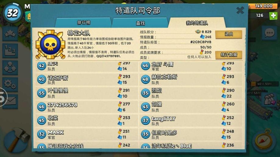 【32级】海岛奇兵,可改名,未关联