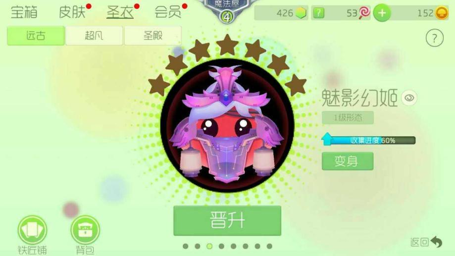 【球球大作战官方帐号】变形飞机螃蟹多袍子关键词号
