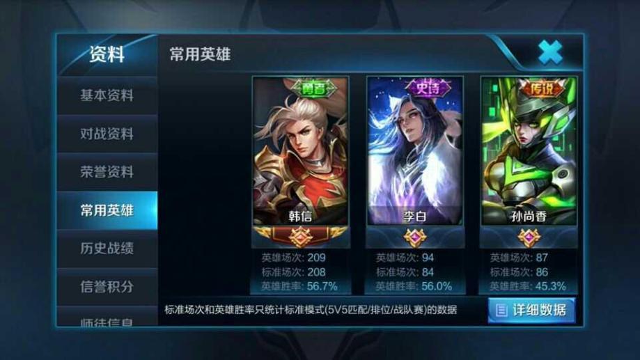 【30级】李白,千年狐,末日机甲