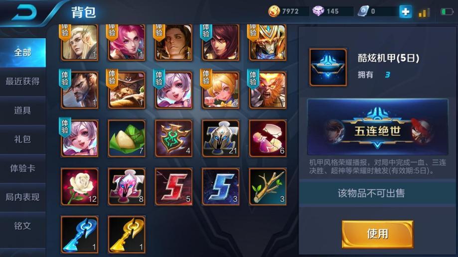 【22级】李白 千年狐高胜率号甩