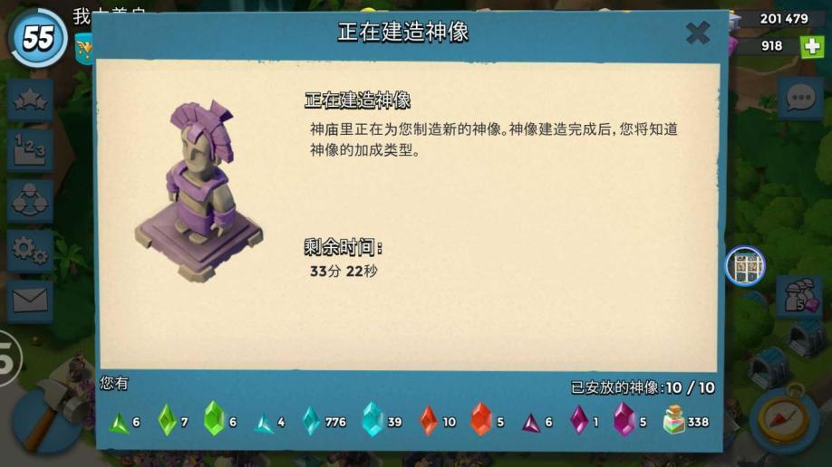 【55级】海岛奇兵360版本