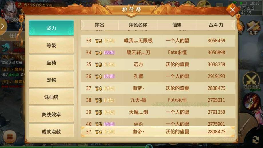青云决男��i*z-b�b�9�yf_【356级男】青云决
