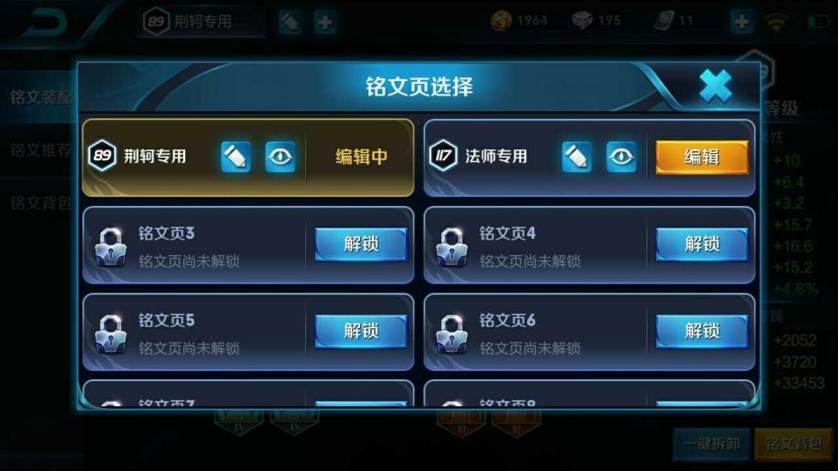 【25级】韩信赵云白执事娜扎皮肤嬴政