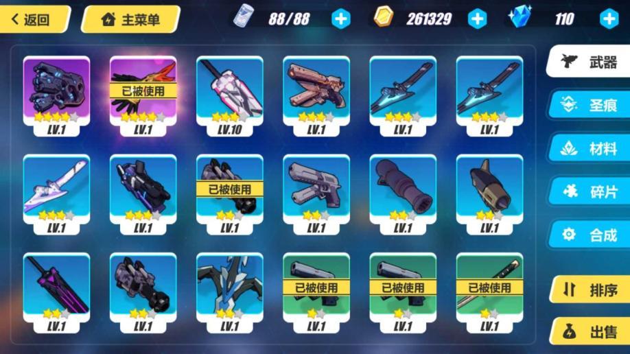 【14级】崩坏三,5个a级女武神超电磁炮