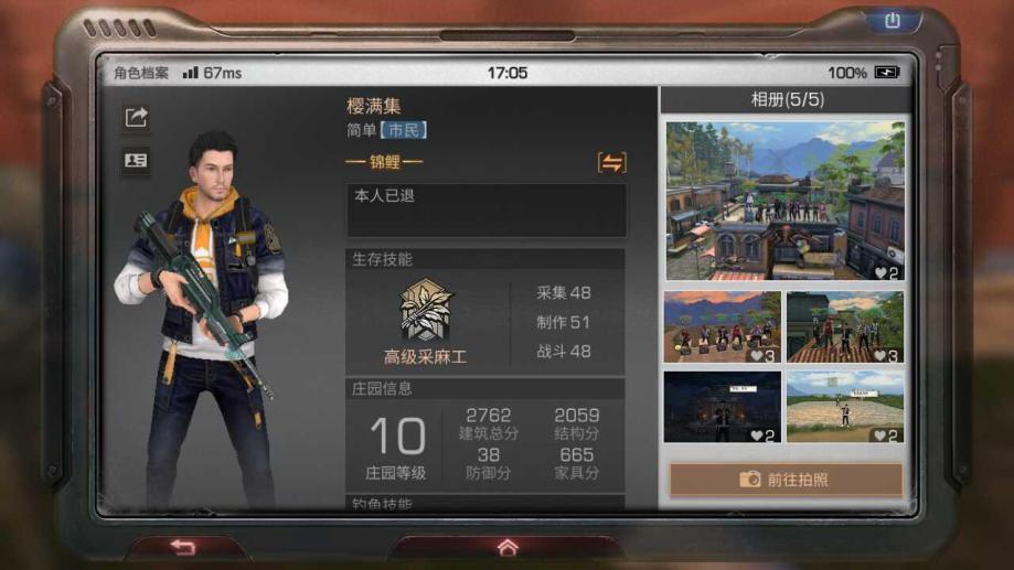 【147级】准11庄钢琴榴弹别墅沃尔大炮塔贵松江最别墅图片