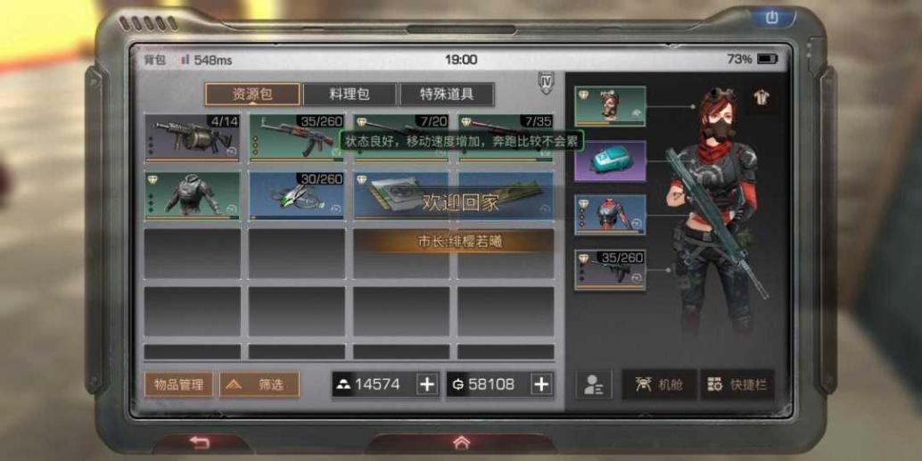 【30级】准7庄榴弹炮市长别墅蒸汽配方金钢_别墅图片