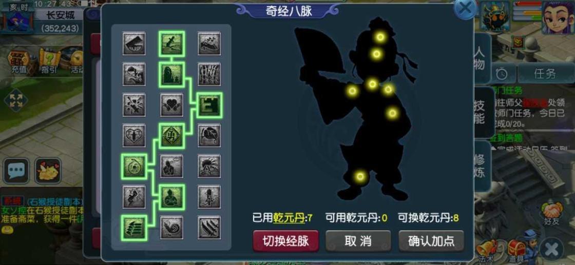 【168级大唐.打图】带160武器,装备宝宝齐全v武器全攻略图片