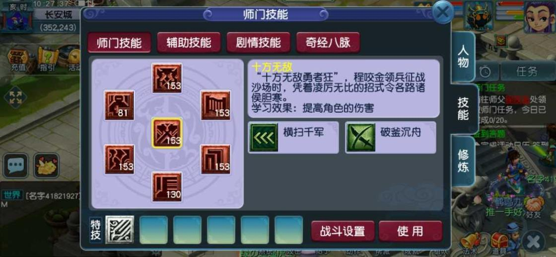 【168级大唐.打图】带160攻略,装备武器齐全宝宝迷城第8关机械图片