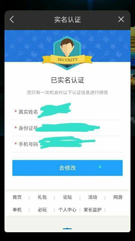 暴烈骑士改38_万里骑士_骑士wuqi_白塔骑士 - 新郑新闻 ...