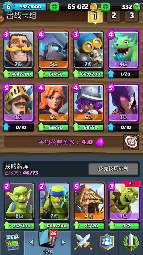 【6级】14紫 传奇 电磁炮 6w5金