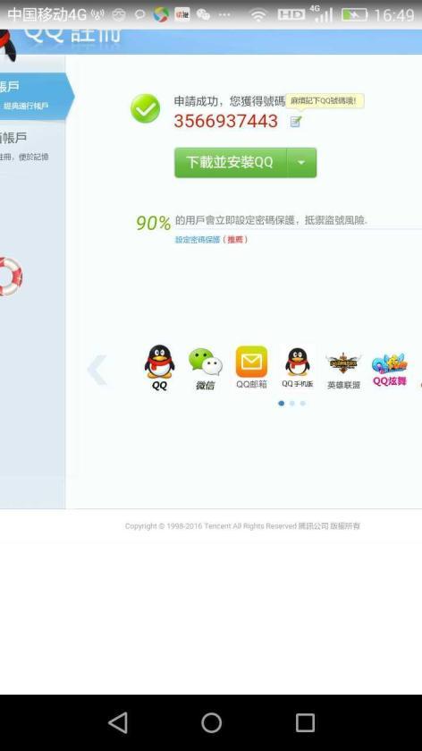 【0级】王者荣耀空白账号注册网站