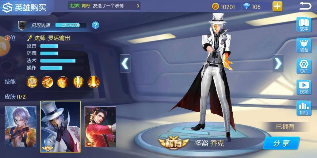 【30级】时空召唤 oppo游戏中心版