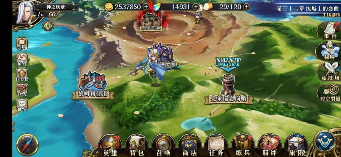 【60级】梦幻模拟战阿伦区欧皇号